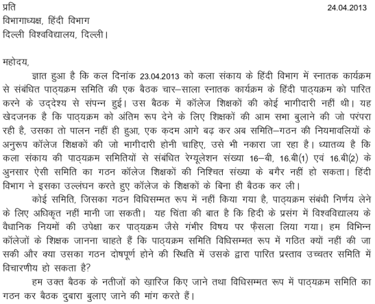 HindiProtest1